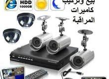 بيع وتركيب كاميرات المراقبة بجودة عالية لدينا فنيين محترفين يعملون بنفس المؤسسة.
