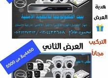 كاميرات مراقبة Ahd 2 ميجا