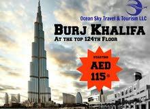 Cheap Burj Khalifa- At the Top Tickets @AED115