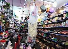 محل ادوات منزلية ومنظفات للبيع بداعي السفر