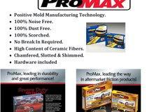 ProMax Brake Pads
