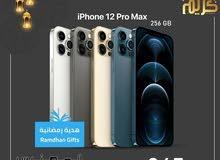 ايفون 12 برو ماكس مساحة 256 جيجا مع هدايا مجانية