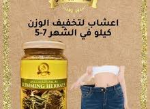 قصرالصابون لبناني العنايه بشعر والبشره منتجات طبيعه