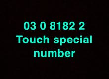 prepaid special touch 03 0 81822