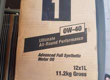 car oil , mobil 1 full synthetic 15km