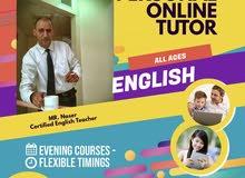 تميزك في اللغة الانجليزية اختصاصنا