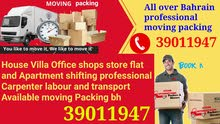(PROFESSIONAL MOVER PACKER)              ALL OVER BAHRAIN  https://wa.link/befhr