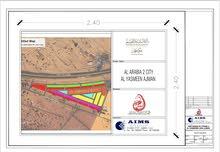 بمقدم 20% تملك ارض سكنيه بحي الياسمين من المطور مباشره مع تسهيلات بالدفع *****