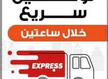 النقل عفش جميع مناطق الكويت