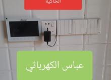 تاسيسات كهربائية في بغداد