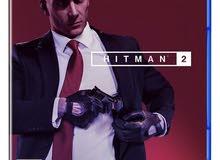 لعبة: HITMAN 2