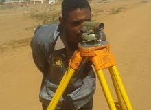 مهندس مساحه