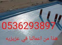 مقاولات عامه#اصباغ عوازل أسطح ضدتسرب المياه مع الضمان لتواصل واتساب 0536293897
