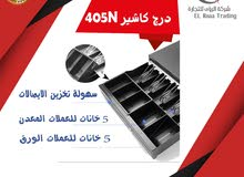 cash drawer درج كاشير جديد