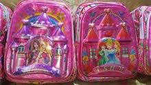 حقائب مدرسية للاولا د والبنات