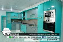 Zawiya – Cabinets - Cupboards with high-ends specs available for sale