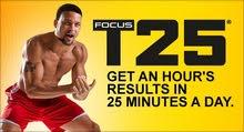 برنامج التمارين الشامل focus t25