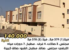 excellent finishing palace for sale in Bosher city - Ansab