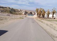 قطعة أرض للبيع في ماركا منطقة المغيرات