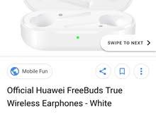 freebuds سماعات هواوي لاسلكي