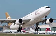 اسعار تذاكر طيران علي الخطوط الجوية الليبيه