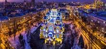 تاشيرة اوكرانيا السياحية