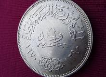 جنيه فضه عبد الناصر