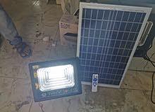 كشافات تعمل بالطاقة الشمسية بجودة و كفاءة عالية