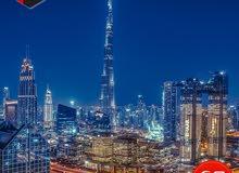 ذهاب وعودة دبي