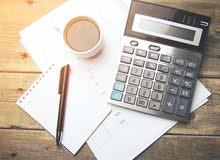 ابحث عن عمل - محاسب خبرة