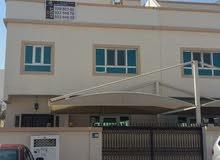 For Rent: Villa in Azaiba  6BHK