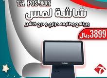 For those interested Other Desktop computer for sale