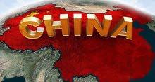 خدمات التاشيرات الصينية والتركية والمصرية والتايلاندية//ورحلات سياحيه