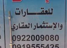 حوش ارضي جديد للبيع ف عين زاراه القابيليه 175الف