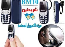 هاتف صغير من إنتاج شركة hope
