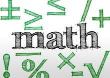 مدرس أردني رياضيات ثنائي اللغة في الموالح، الحيل، الخوض