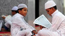 أبحث عن وظيفة مدرس قرآن كريم