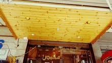 محمص كامل متكامل للبيع في منطقة شارع الاردن ..بجانب الأشارات الضوئيه 1.ديكور خشب