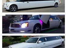 ايجار ليموزين استرتش,ايجار سيارات طويلة 12 متر, تاجير ليموزين زفاف,كرايسلر،لينكولن,كادليك