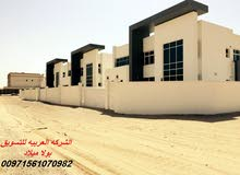 Best villa to buy now... it consists of 5 Rooms and More than 4 Bathrooms Al Hamidiya