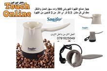 اعداد قهوة تركي غلاية الكهربائي سهل الحمل والتنقل غلي قهوة معك فى كل مكان co