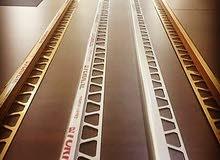 ترايش سيراميك المنيوم تركية اصلية نوع توركال 12 ملم ثقيلةذهبي وفضي قياس 270 سم