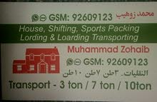 all Muscat transport best house shifting and best labor
