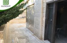 شقة ارضية للايجار في الكرسي مساحة البناء 240 م مع حديقة و تراسات امامية 150 م