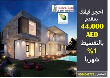 Under Construction Villas Homes for sale in Sharjah consists of: 2 Bedrooms Rooms and 3 Bathrooms