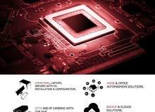 منتجات و خدمات الكمبيوتر و الشبكات
