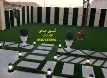 شركة تنسيق حدائق الامارات 0507687896 العين ابوظبي دبي
