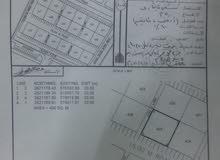 للحاجة الماسة  ارض سكني تجاري في بركاء منطقة ابو محار مساحة مشتراية ب 31 الف وال