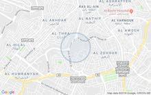 دونم ارض منطقه السرو مقابل حامعه عمان الاهليه للبيع بسعر مغري