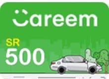 بطاقات كريم 50-100-200-500بالاصافة لبطاقة سوى /موبايلي